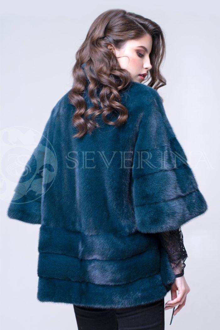 sine birjuzovoe poncho 1 700x1050 - шуба из меха норки темно-лазурного цвета