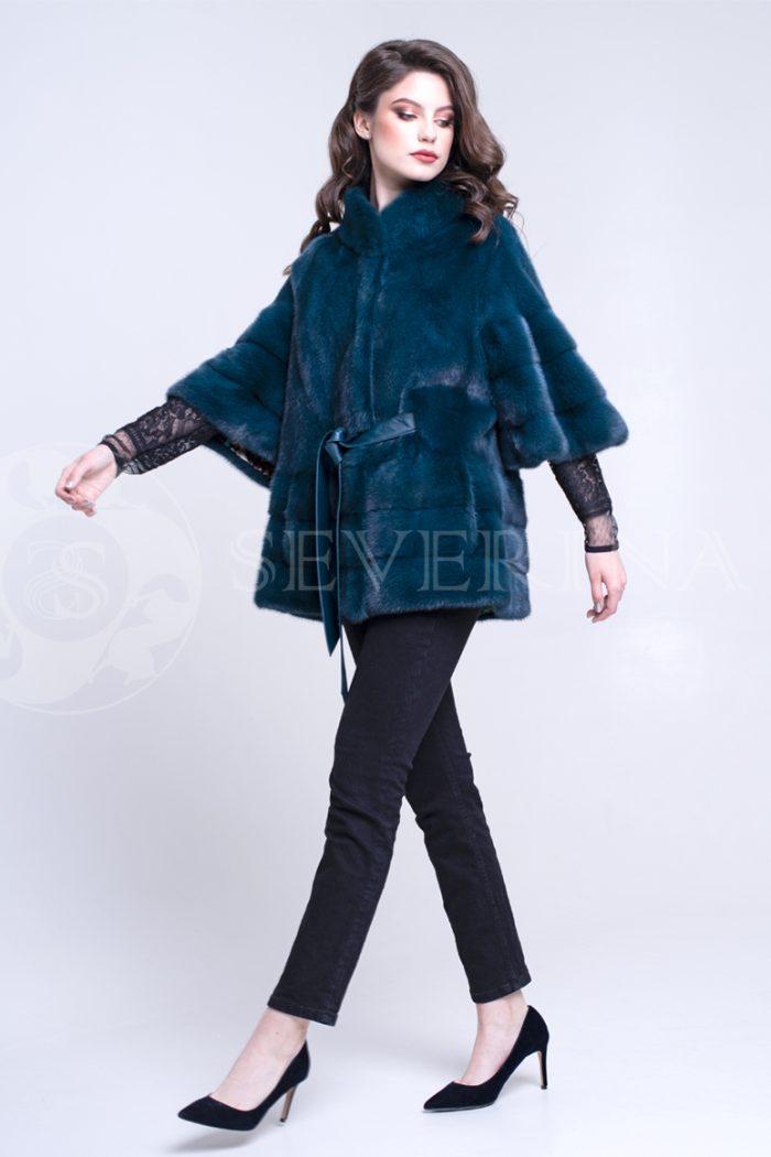sine birjuzovoe poncho 3 700x1050 - шуба из меха норки темно-лазурного цвета