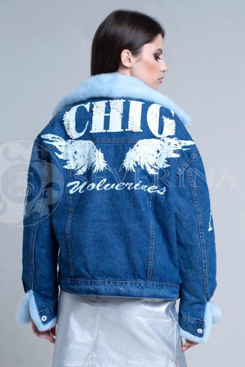 джинсовая куртка с отделкой мехом норки голубого цвета и принтом