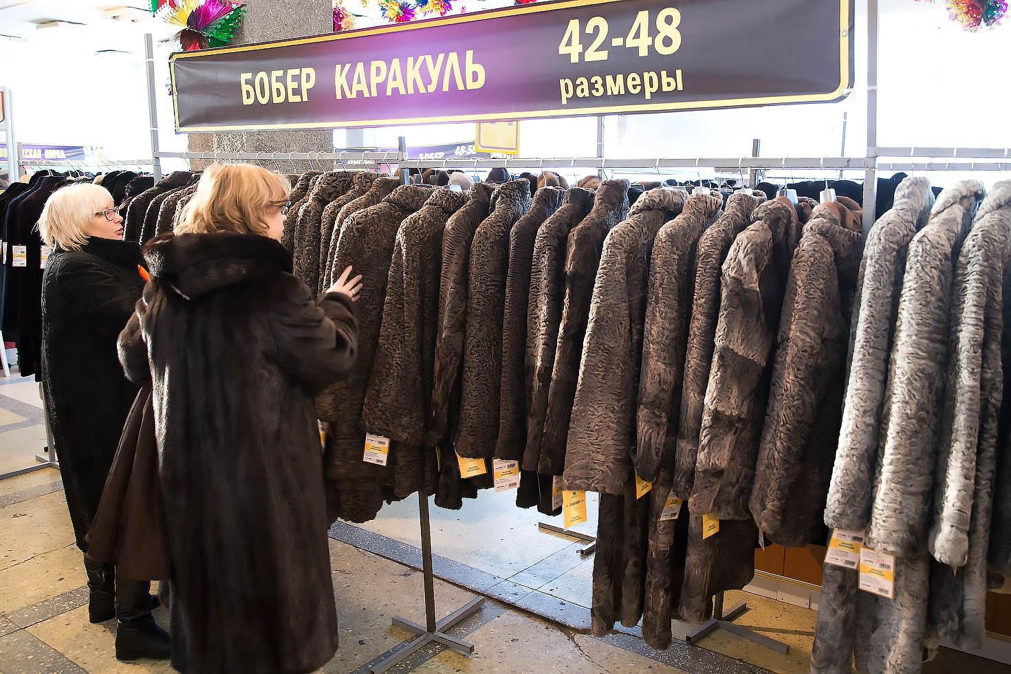 шубы магазин выставка