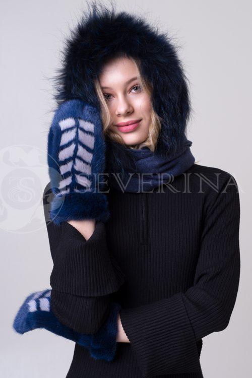 rukavichki temno sinie 1 500x750 - варежки из меха норки
