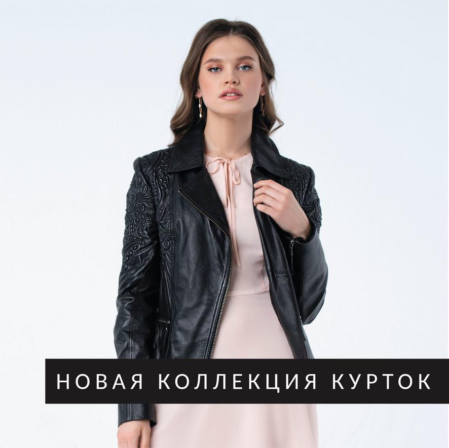 novaja kollekcija kurtok 2021 1 - НОВАЯ КОЛЛЕКЦИЯ КОЖАНЫХ КУРТОК