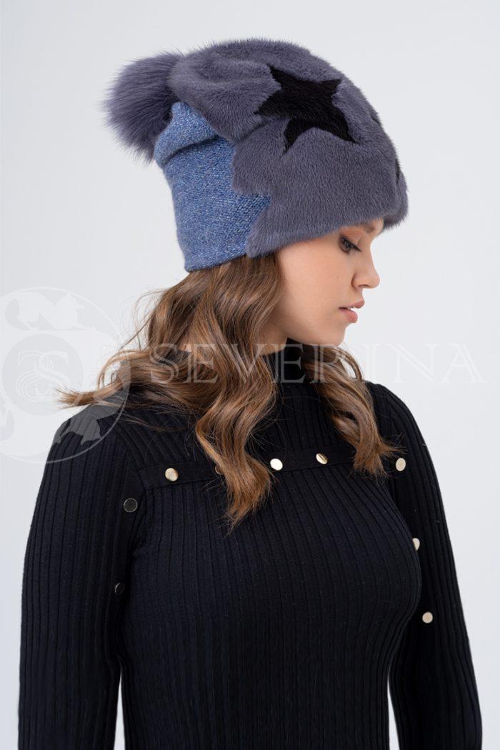shapka seraja zvezdy 700x1050 - шапка из меха норки и песца с вязаной отделкой