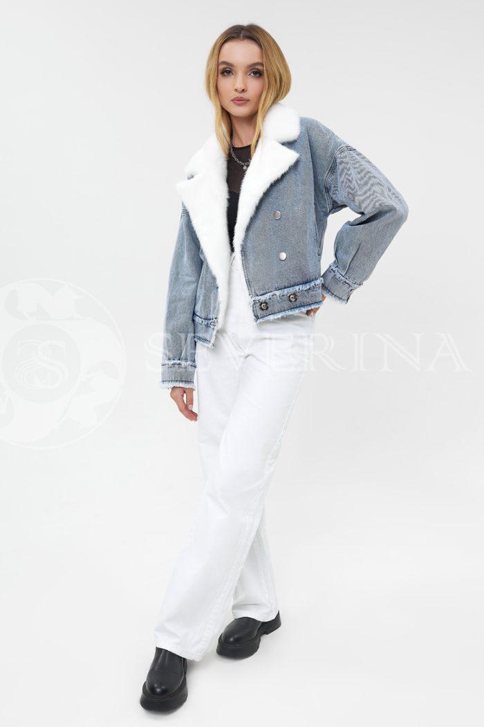 dzhinsovka s norkoj golubaja 700x1050 - джинсовая куртка с отделкой мехом норки белого цвета